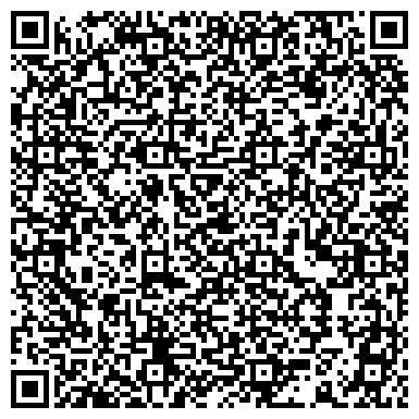 QR-код с контактной информацией организации 21-й Кирпичный завод, ООО