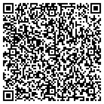 QR-код с контактной информацией организации Форт-Пост, ЧП