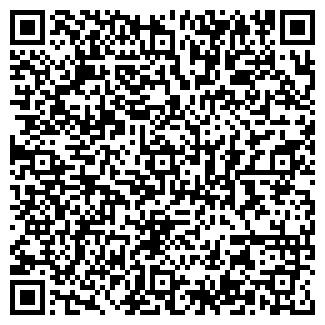 QR-код с контактной информацией организации Гринбуд, ООО