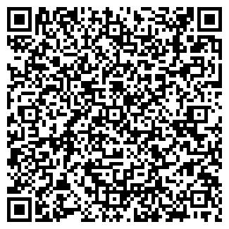 QR-код с контактной информацией организации ЛУЧ ДОМ СПОРТА
