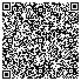 QR-код с контактной информацией организации Леви-флор, ООО