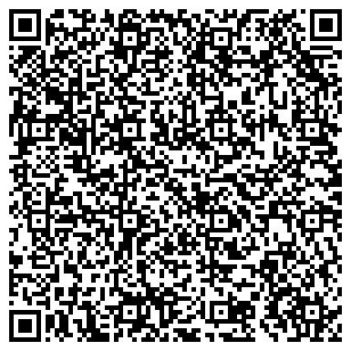 QR-код с контактной информацией организации КАЗАХАВТОДОР РГП СЕВЕРО-КАЗАХСТАНСКИЙ ФИЛИАЛ