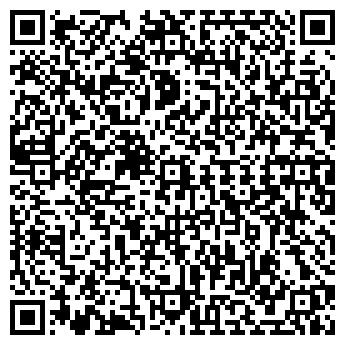 QR-код с контактной информацией организации БДС, ООО