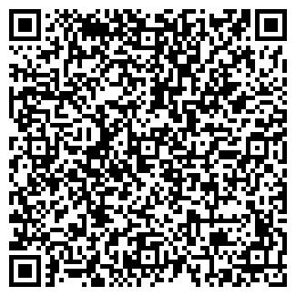QR-код с контактной информацией организации СПАРТАК ДОМ СПОРТА