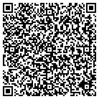 QR-код с контактной информацией организации СПАРТАК ЛЕГКОАТЛЕТИЧЕСКИЙ МАНЕЖ