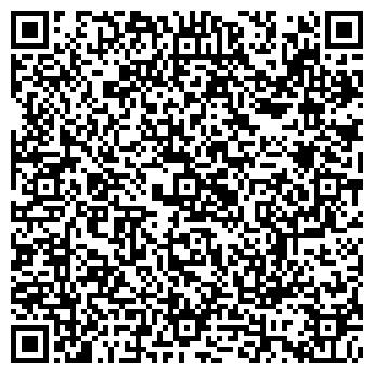 QR-код с контактной информацией организации София-Аква, ООО