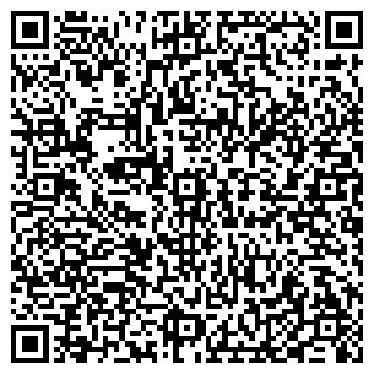 QR-код с контактной информацией организации Хомюк В.С., СПД
