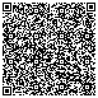 QR-код с контактной информацией организации Бетон Метал.Иванов (beton-metal),ЧП
