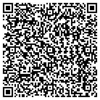 QR-код с контактной информацией организации СТАДИОН ДЗЕРЖИНЕЦ