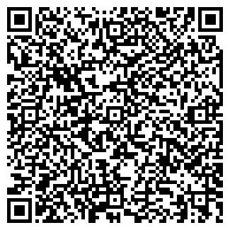 QR-код с контактной информацией организации dts