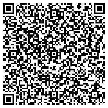 """QR-код с контактной информацией организации ЧП """"ДОМОСТРОЙ"""""""