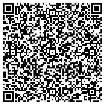 QR-код с контактной информацией организации ТРУДОВЫЕ РЕЗЕРВЫ ДОМ СПОРТА