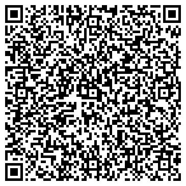 QR-код с контактной информацией организации Экостройпром, ТОО
