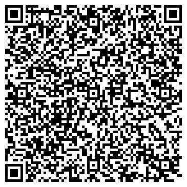 QR-код с контактной информацией организации ПиломатКомплект, ТОО