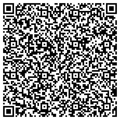 QR-код с контактной информацией организации Төре Инжиниринг, ТОО