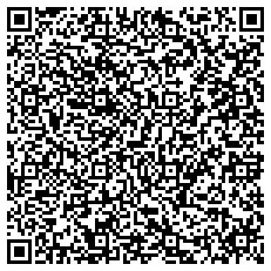 QR-код с контактной информацией организации ОмскСтройЛес,ТОО