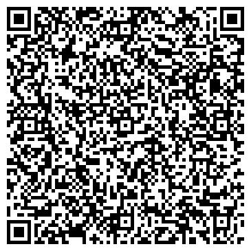 QR-код с контактной информацией организации I.P.S.(Ай Пи Эс), ТОО