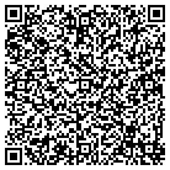 QR-код с контактной информацией организации УРАЛ СТАДИОН ОАО ПАО ИНКАР
