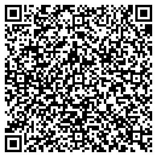 QR-код с контактной информацией организации Комплекс, ТОО