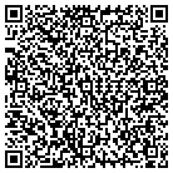 QR-код с контактной информацией организации Ойлмарк, Компания