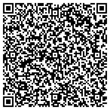 QR-код с контактной информацией организации АЛ Стиль Строй Импорт, ТОО