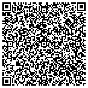 QR-код с контактной информацией организации Компания Стар Вуд, ООО