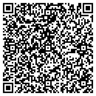 QR-код с контактной информацией организации Ветер, ТОО