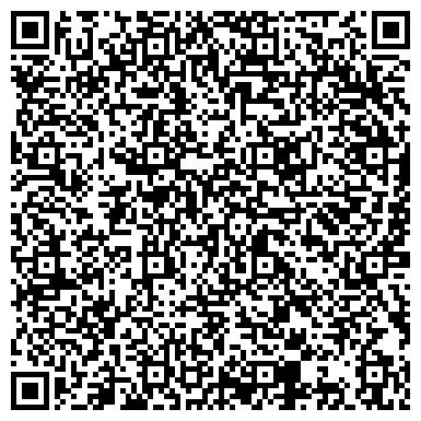 QR-код с контактной информацией организации Тэмуджин Север, ТОО