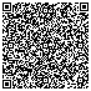 QR-код с контактной информацией организации ЛесСтройТорг KZ, ТОО
