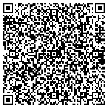 QR-код с контактной информацией организации Общество с ограниченной ответственностью ООО «ДАКО-ЛЮКС»