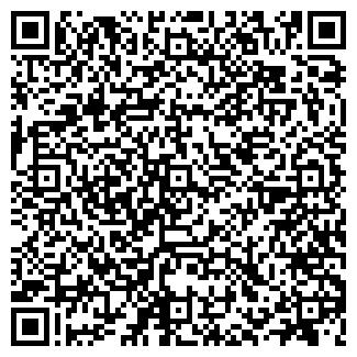 QR-код с контактной информацией организации Гамма-55