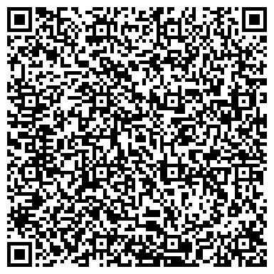 QR-код с контактной информацией организации КазЛесСевер, ТОО