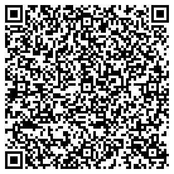 QR-код с контактной информацией организации Устаз НС, ТОО
