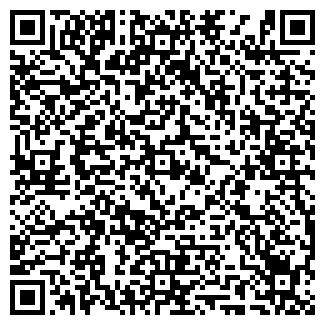 QR-код с контактной информацией организации Шахадат, ТОО