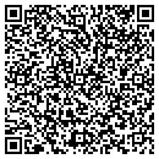 QR-код с контактной информацией организации Прогресс, ТОО