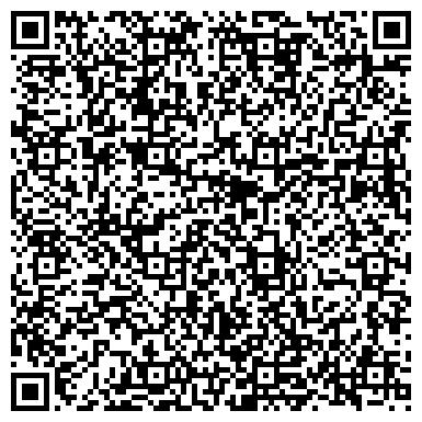 QR-код с контактной информацией организации Optima Solutions agency (Оптима Солюшнс агенси), ТОО