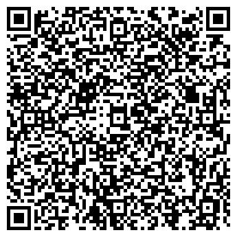 QR-код с контактной информацией организации ПромСтройБитум ТОО