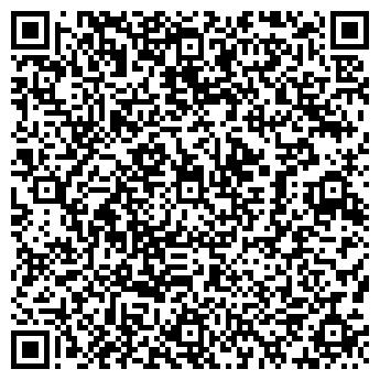 QR-код с контактной информацией организации Тау олжа, ТОО