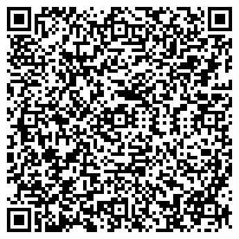 QR-код с контактной информацией организации Актас М, ТОО