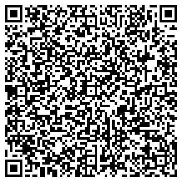 QR-код с контактной информацией организации Рос Тау, ТОО