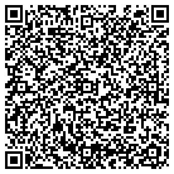 QR-код с контактной информацией организации Ак Ауыл Бетон, ТОО
