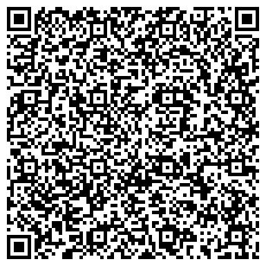 QR-код с контактной информацией организации Pridecom (Прайдком), ТОО