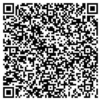 QR-код с контактной информацией организации ТАНДЕМ