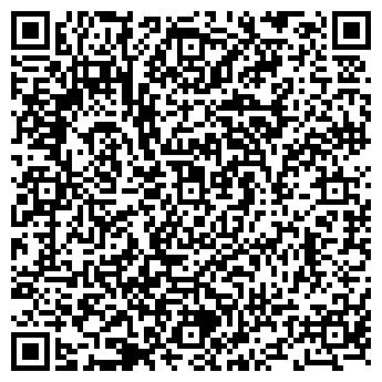 QR-код с контактной информацией организации Шуак-Вент Систем, ТОО