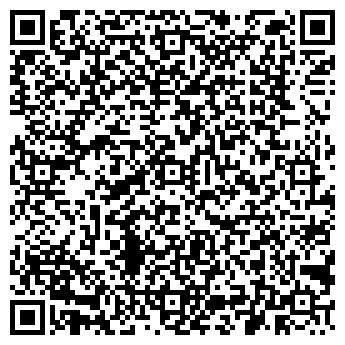 QR-код с контактной информацией организации Битум-Астана, ТОО
