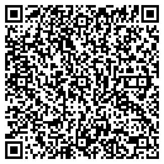 QR-код с контактной информацией организации Алтын, ТОО