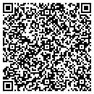 QR-код с контактной информацией организации Eр-Азия, ТОО