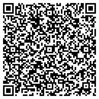 QR-код с контактной информацией организации НурАй, ИП