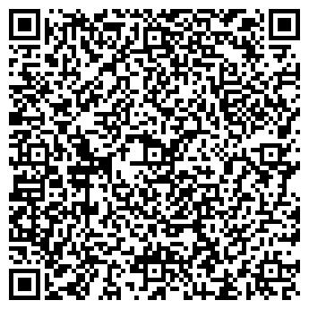 QR-код с контактной информацией организации Sake-Nur (Саке-Нур), ТОО