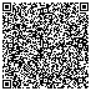 QR-код с контактной информацией организации ДОС Торговый Дом